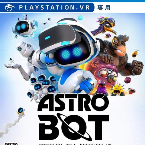 troc de  Je recherche des jeux Playstation PS4 VR (réalité virtuelle), sur mytroc