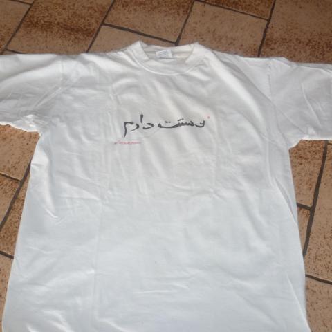 troc de  Tee-shirt - Je t'aime en Persan, sur mytroc