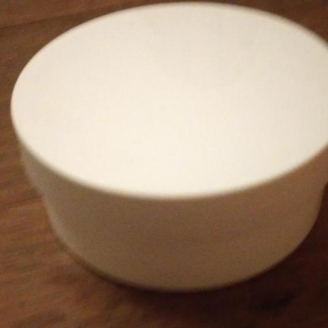 troc de  Boîte vide pour cosmétiques., sur mytroc
