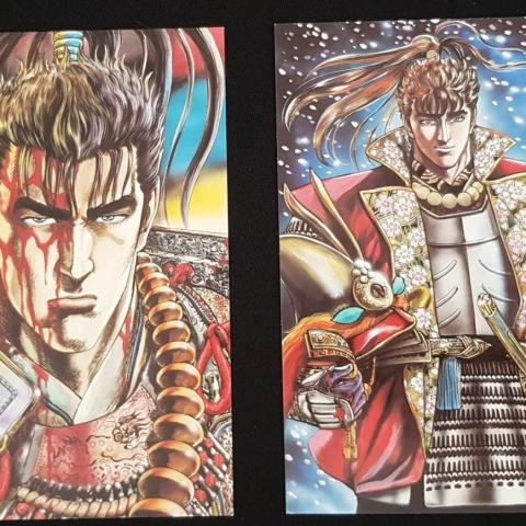 troc de  2 cartes postales keiji manga, sur mytroc