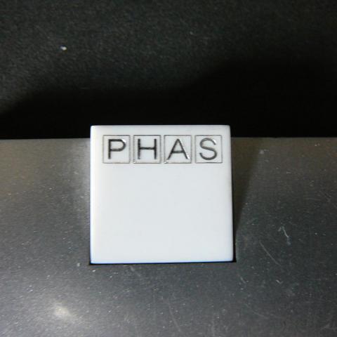 troc de  Ombre à paupières Phas, sur mytroc