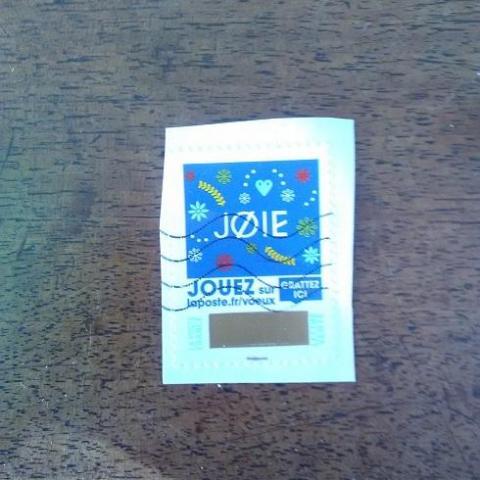 troc de  timbre obliteré (3), sur mytroc