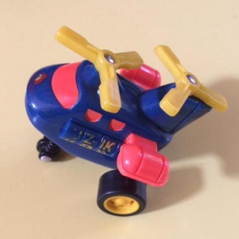 troc de  Miniature hélicoptère à friction - très bon état - 6 cm, sur mytroc
