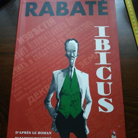 troc de  Vide bibliothèque BD de Rabaté, sur mytroc