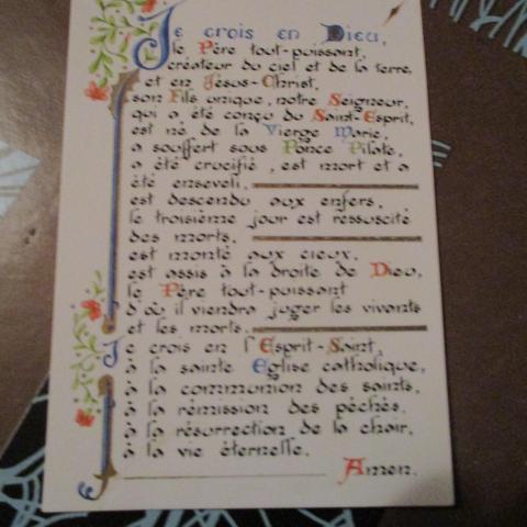troc de  carte prière en calligraphie, sur mytroc
