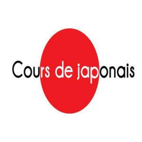 troc de  Cours de japonais contre noisette ou autres, sur mytroc