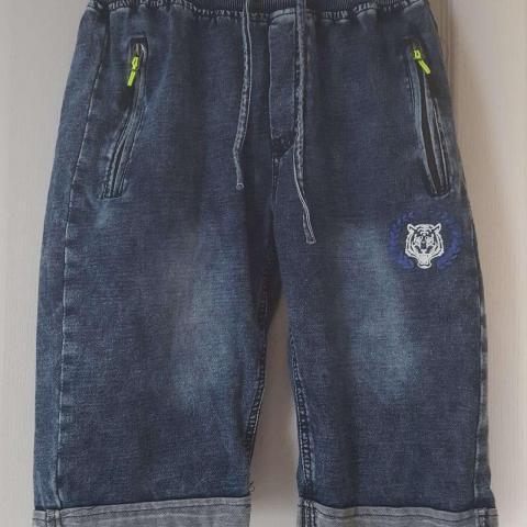 troc de  réservé - short en jean - taille 14/16 ans, sur mytroc