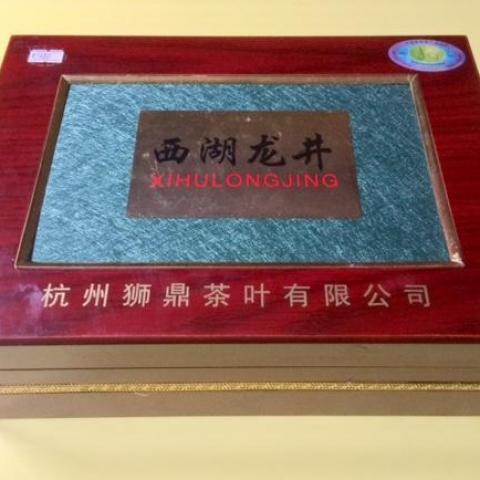 troc de  Coffret Luxe chinois - Très bel objet, sur mytroc