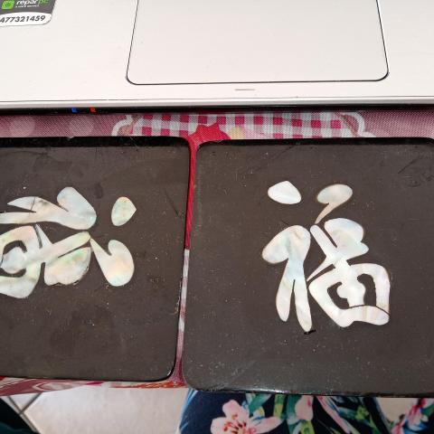 troc de  2 Dessous de verre motif asiatique *dispo, sur mytroc