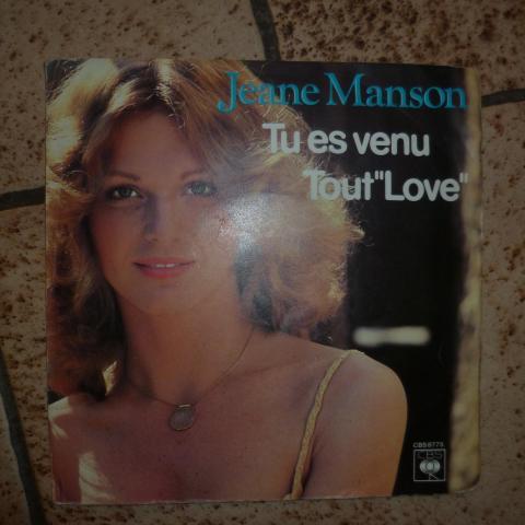 troc de  Vinyle 45 tours - Jeane Manson, sur mytroc