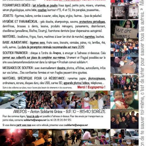 troc de  Solidarité Grèce, sur mytroc