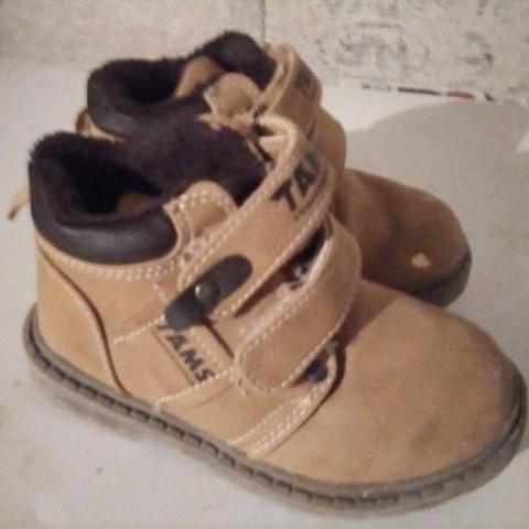 troc de  Chaussures Tam's, sur mytroc