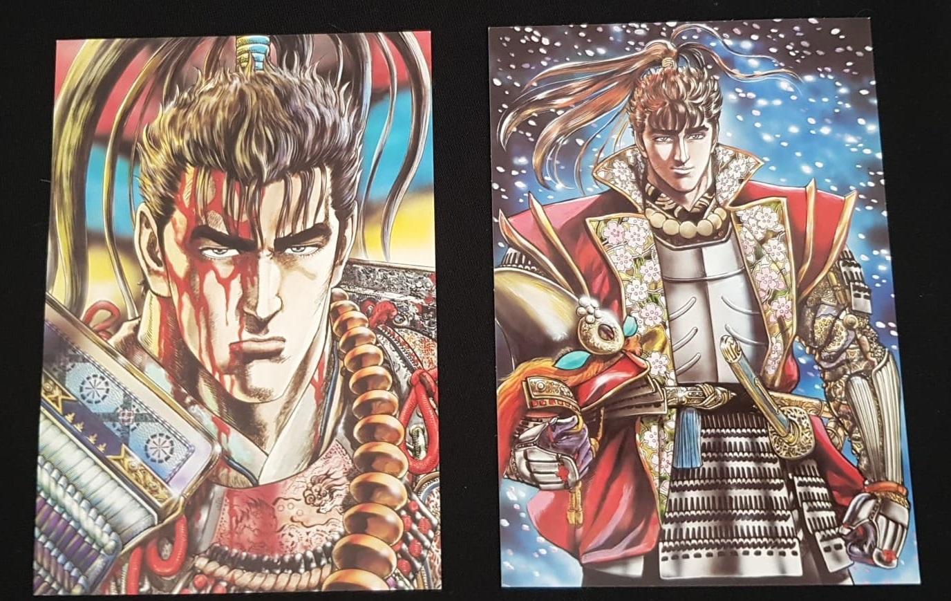 troc de troc 2 cartes postales keiji manga image 0