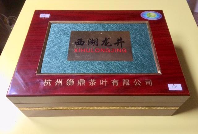troc de troc coffret luxe chinois - très bel objet image 0