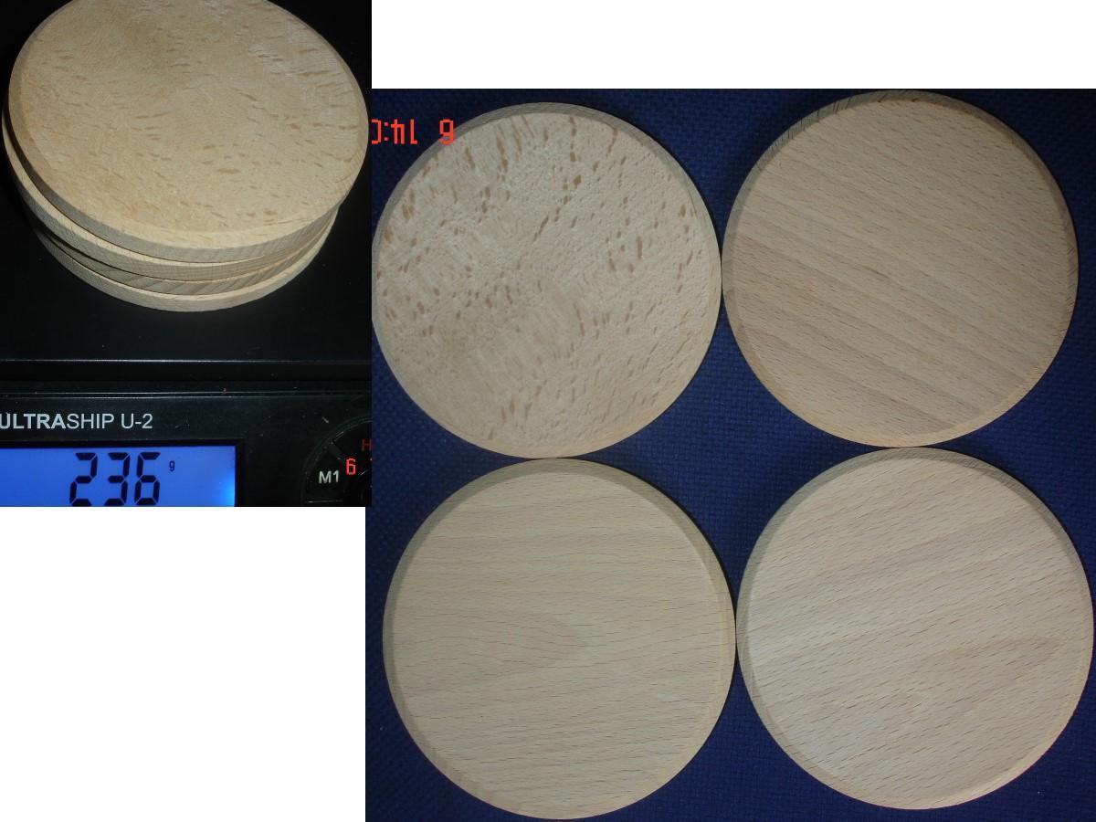 troc de troc 1 dessous de verre en bois ou aussi pour  bouteille / plat (j'en ai encore 3 !) image 0