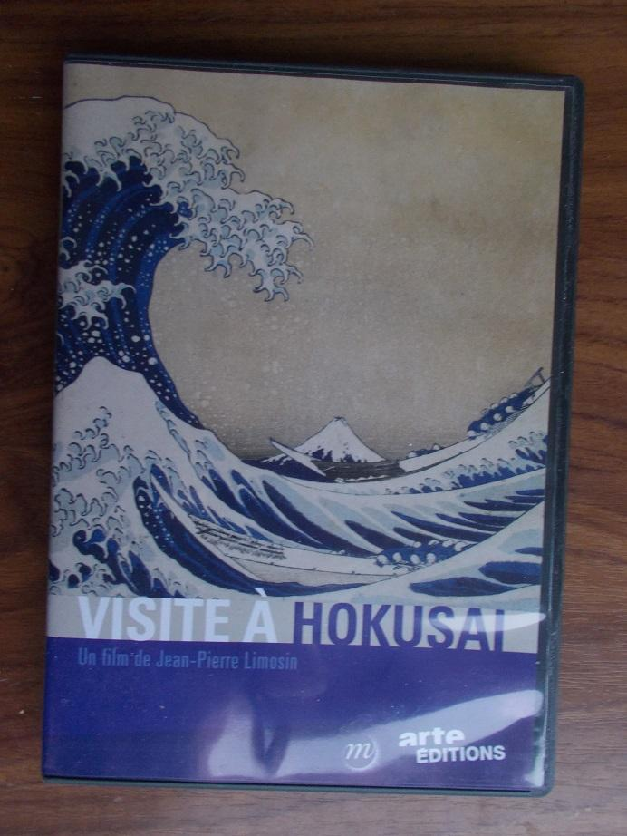 troc de troc visite a hokusai image 0