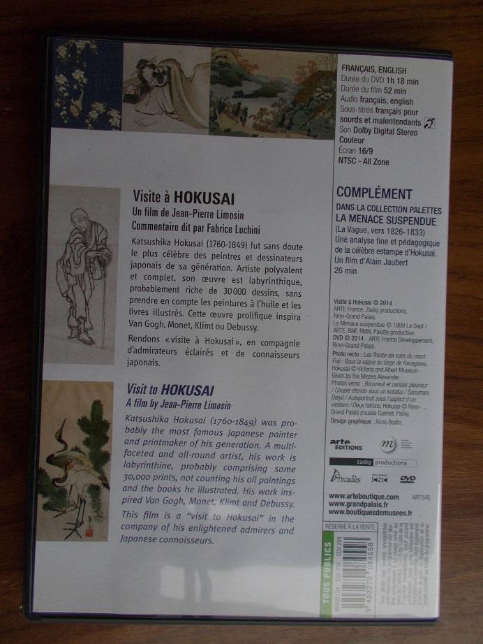 troc de troc visite a hokusai image 1