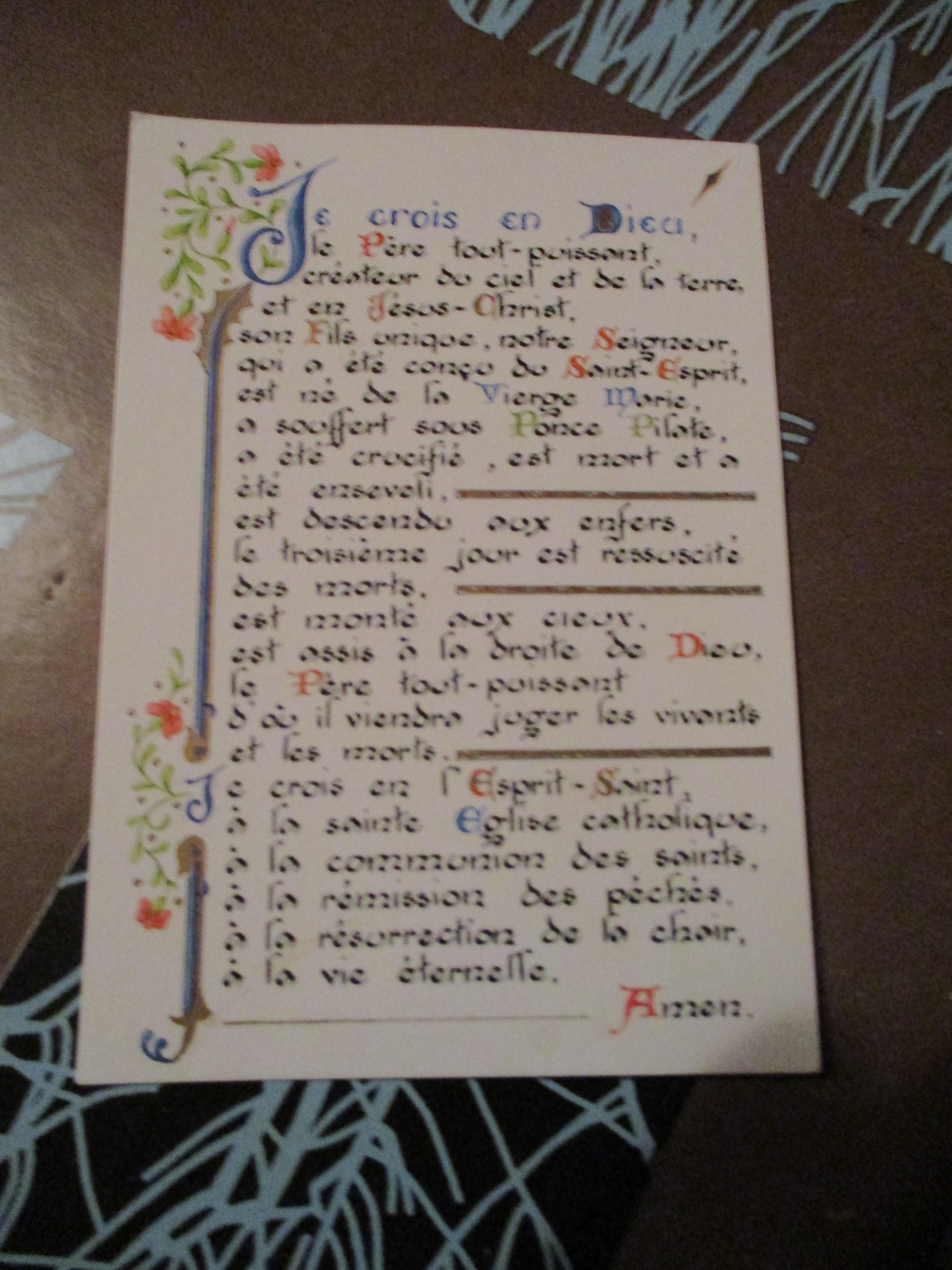 troc de troc carte prière en calligraphie image 0
