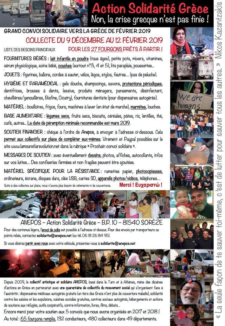 troc de troc solidarité grèce image 0
