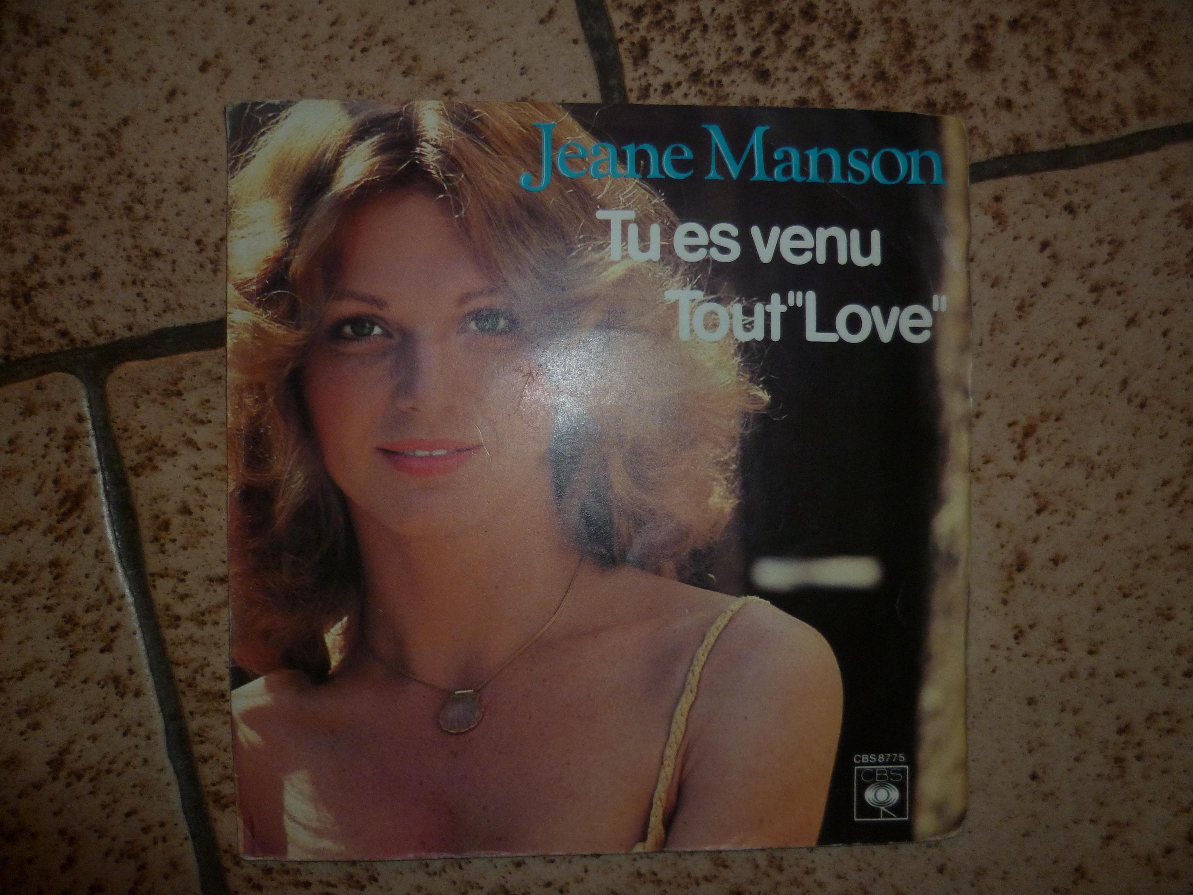 troc de troc vinyle 45 tours - jeane manson image 0