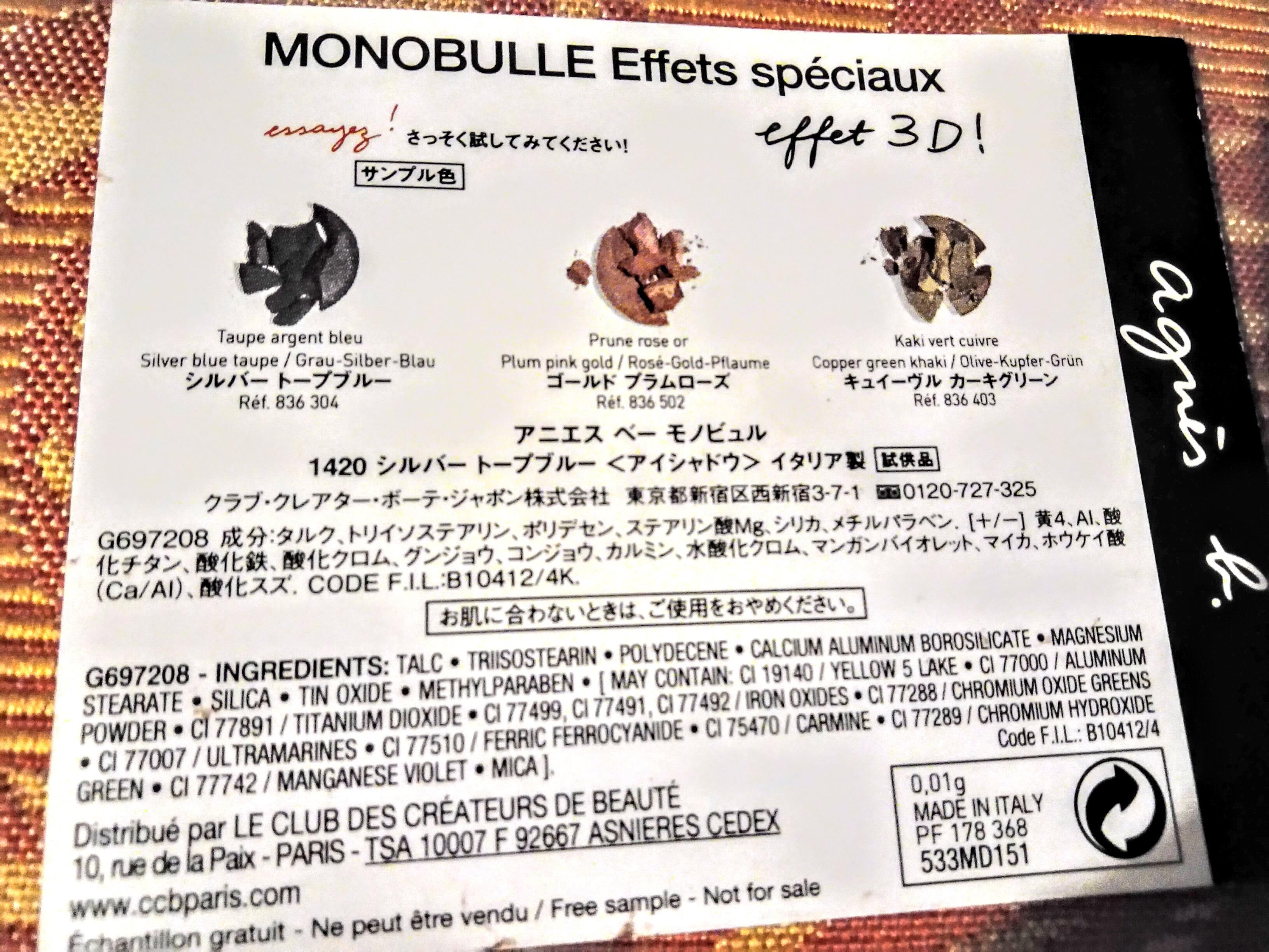 troc de troc réservée: monobulle agnès b. image 1