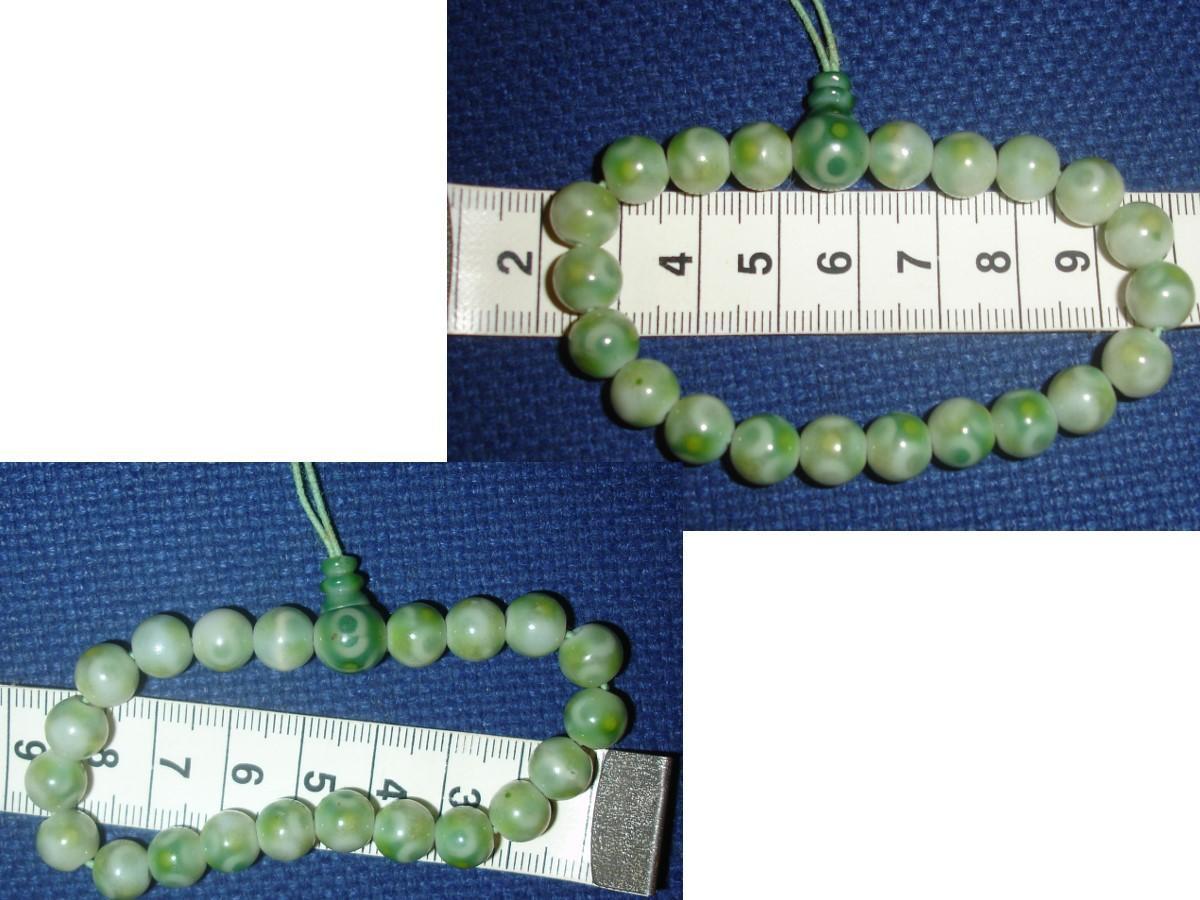 troc de troc bracelet perles en pierre verte à refaire image 0