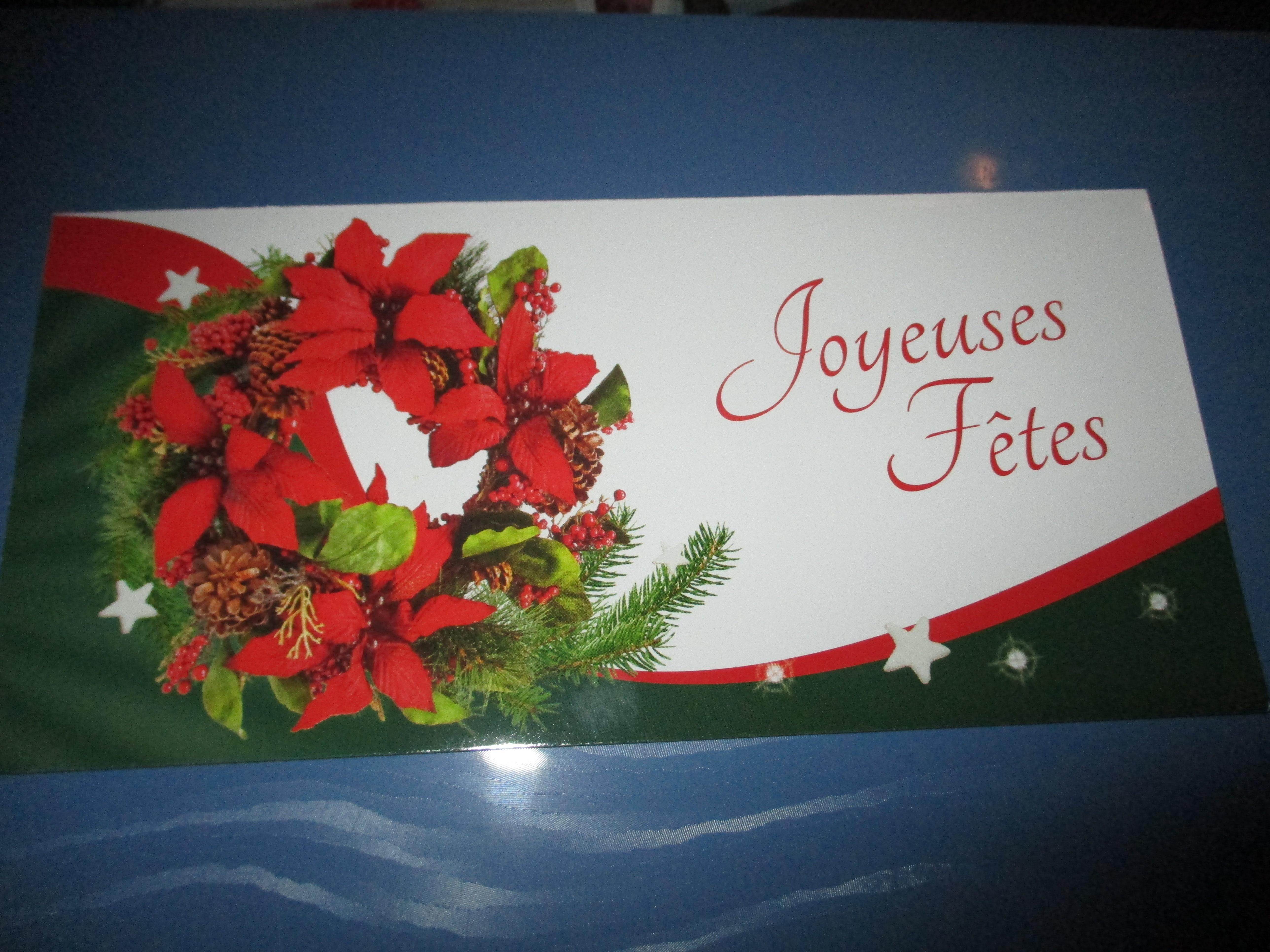 troc de troc carte double neuve joyeuses fêtes couronne image 0