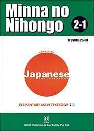 troc de troc cours de japonais image 0