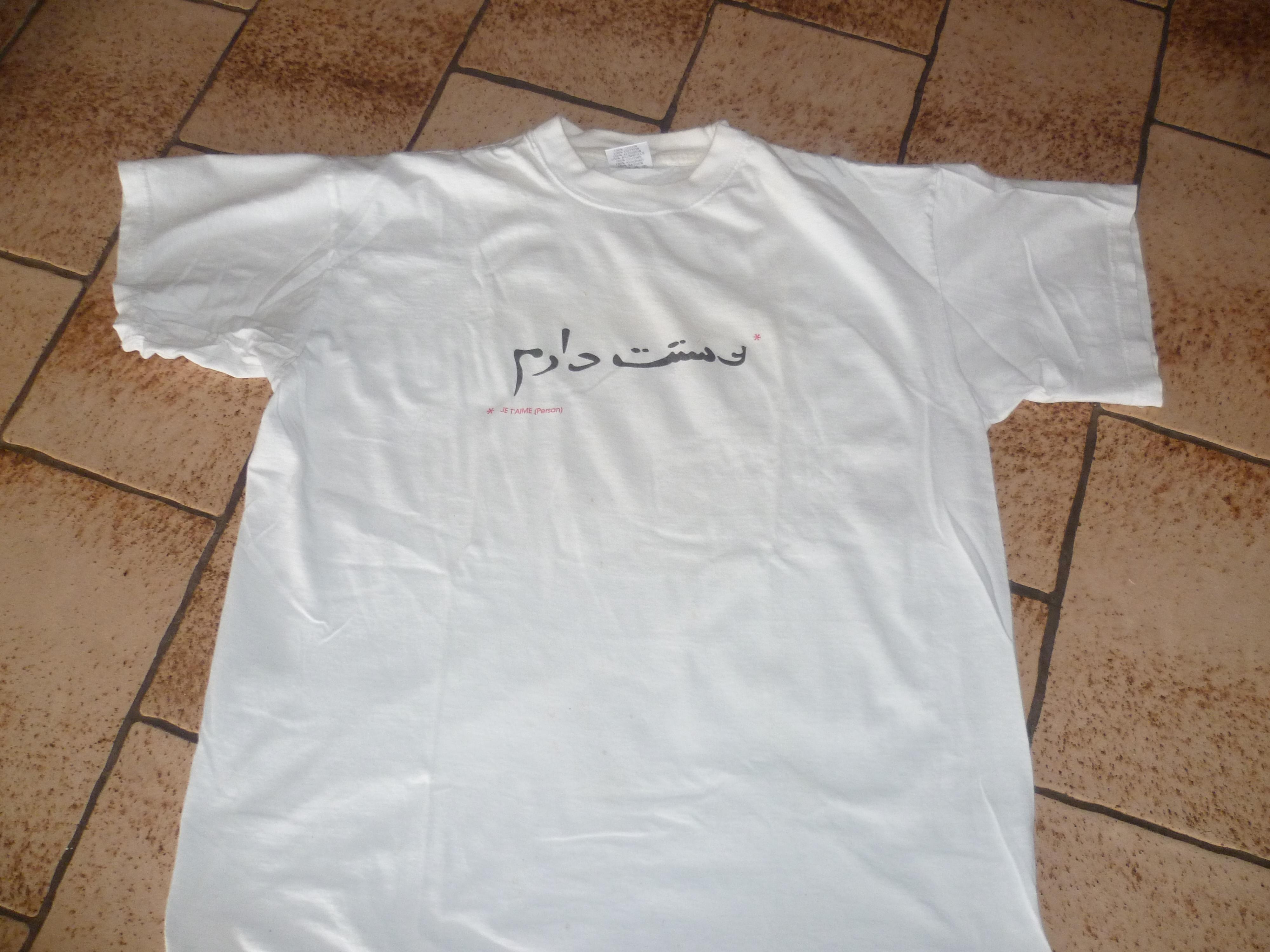 troc de troc tee-shirt - je t'aime en persan image 0