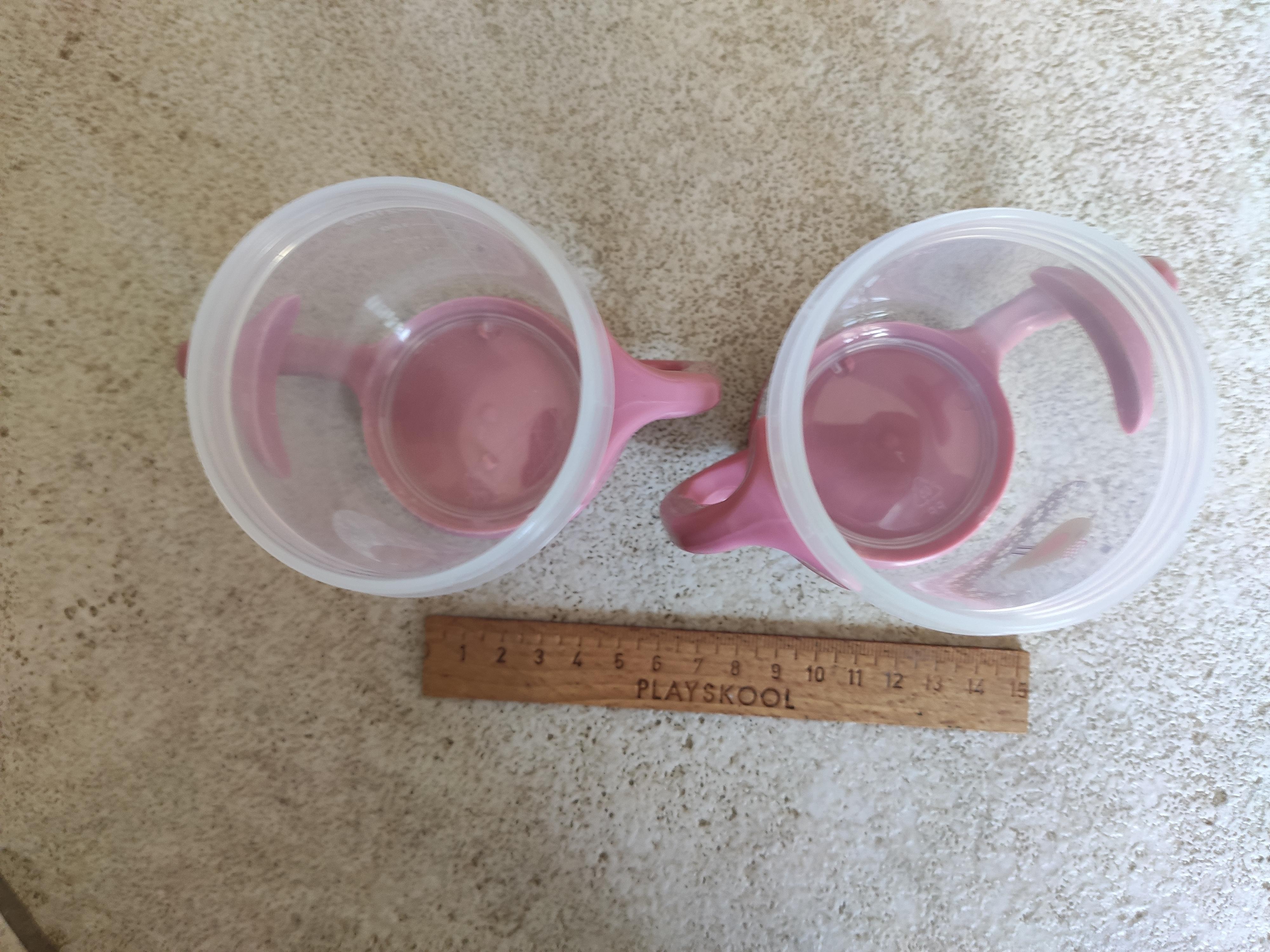 troc de troc 2 tasses à eau image 1