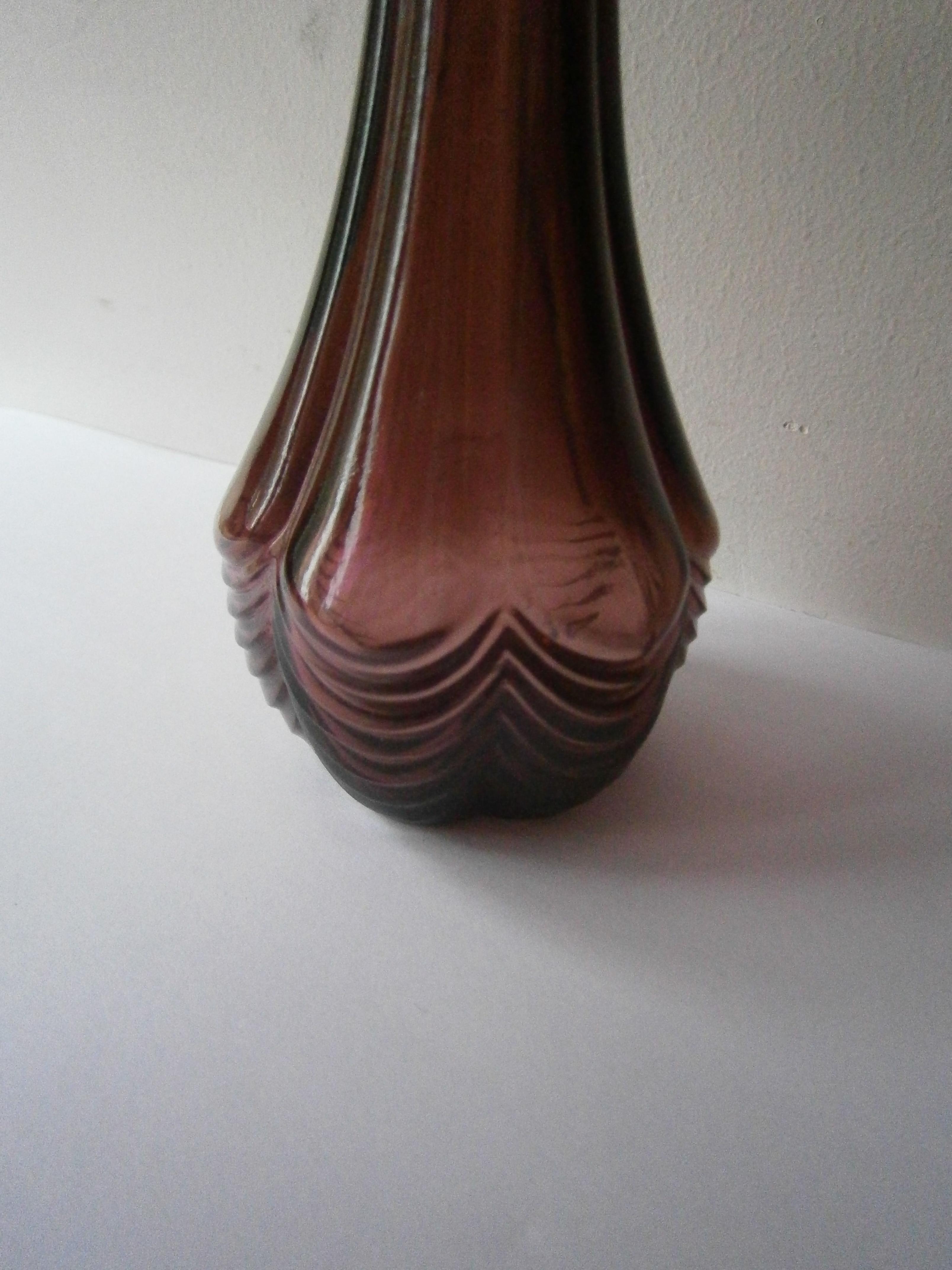 troc de troc petit vase vintage image 1