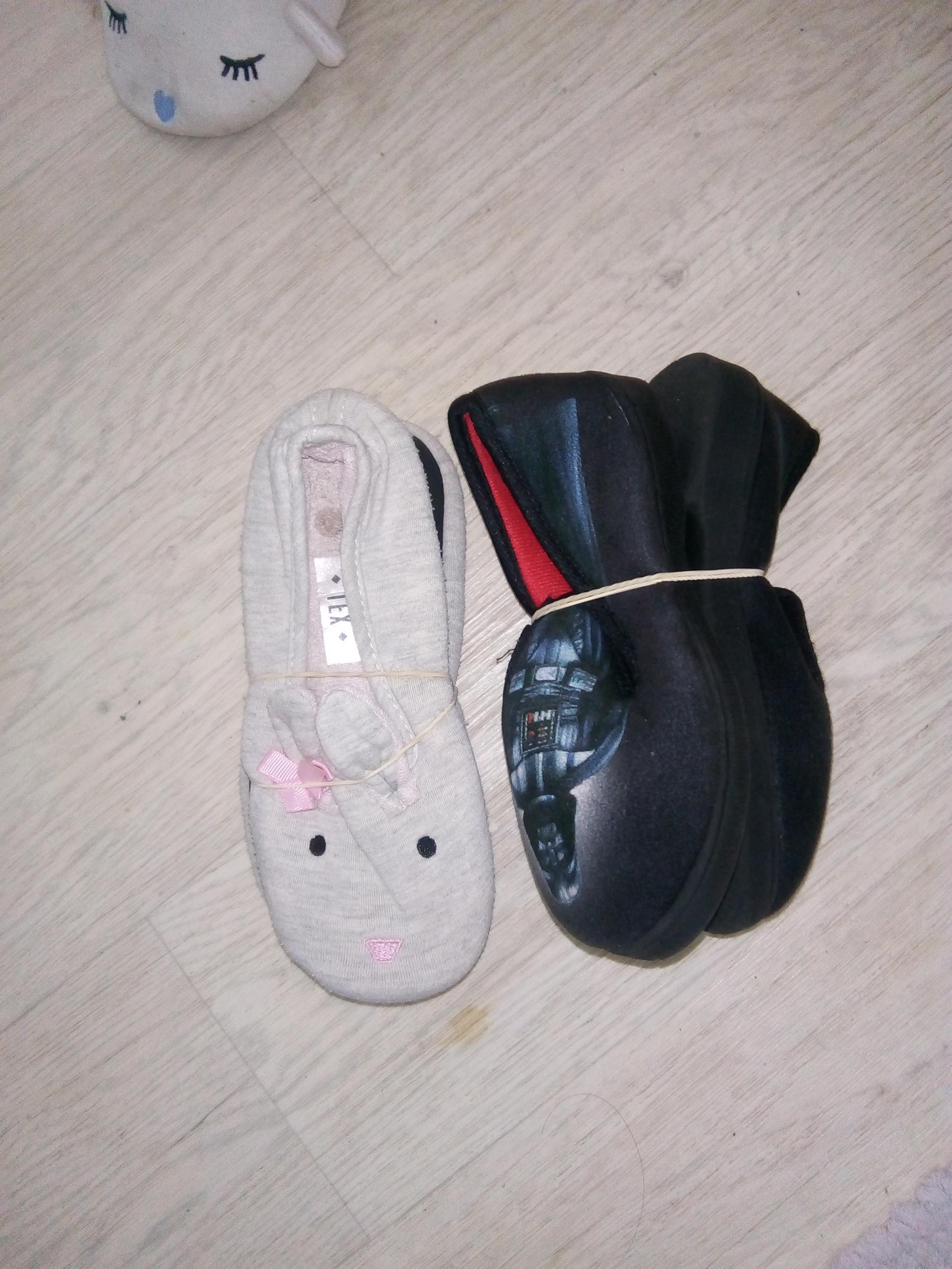 troc de troc chaussons enfant image 0